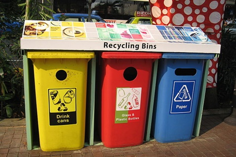 Alsco GreenOffice Reminder Poster: Recycle Paper Plastic Glass and Toner Cartridges