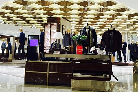 Organised with good interior men's clothing boutique